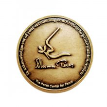Special project coin for The Peres Center for Innovation