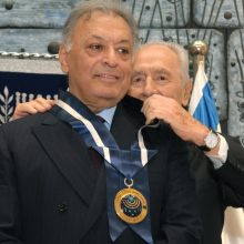 Israeli presidential medal of distinction