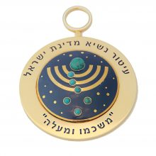 Presidential medal of distinction designd by Yossi matityahu